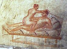typical hetrosexual Roman pinting from-Pompeii-wall_painting